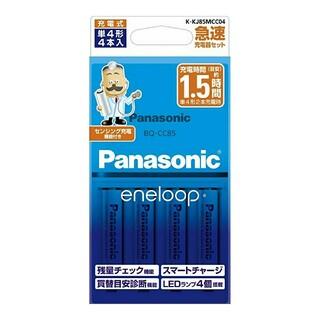 Panasonic - Panasonic eneloop単4形4本付急速充電器セット 新品・送料無料