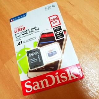 サンディスク(SanDisk)の【新品】microSDXCカード 256GB(その他)