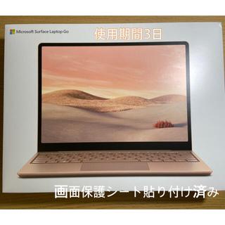 Microsoft - Microsoft Surface Laptop Go Corei5 8GB