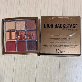 Dior - Dior バックステージ 003 アンバー アイシャドウ
