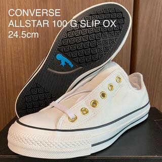 CONVERSE - 新品 CONVERSE ALLSTAR 100 G SLIP スリッポン