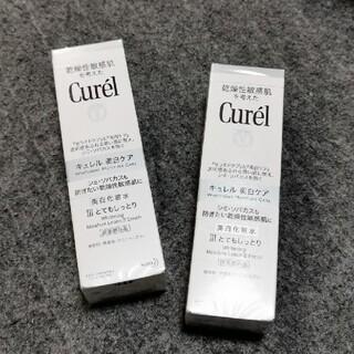 Curel - キュレル 美白化粧水 Ⅲ  2本セット