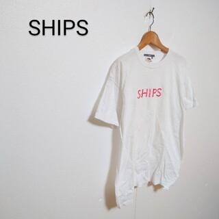 シップス(SHIPS)の◇SHIPS ロゴ刺繍Tシャツ FRUIT OF THE LOOMボディ使用(Tシャツ/カットソー(半袖/袖なし))