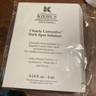 キールズ(Kiehl's)のキールズDSクリアリーホワイトブライトニングエッセンス 4ml(美容液)