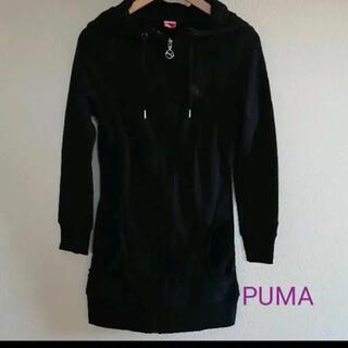 PUMA - PUMA ロングパーカー