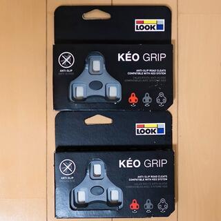 新品 送料無料 LOOK KEO グリップ クリート グレー 4.5° 2つ