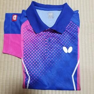 ☆メンズサイズMバタフライスポーツシャツ☆