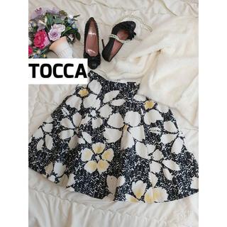 トッカ(TOCCA)のTOCCA トッカ 花柄 スカート Sサイズ(ひざ丈スカート)