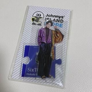 Johnny's - 松村北斗 アクリルスタンド 第一弾