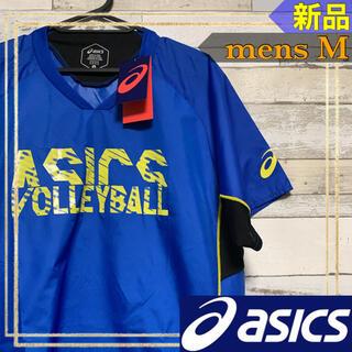 アシックス(asics)のasicsアシックス バレーボールウエア 半袖ウォームアップシャツ メンズM新品(バレーボール)