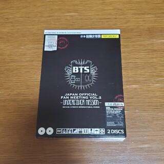 防弾少年団(BTS) - BTS JAPAN OFFICIAL FAN MEETINGS VOL.2