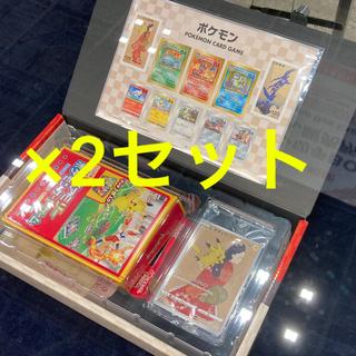 ポケモン - 見返り美人 2セット ポケモンカード 未開封
