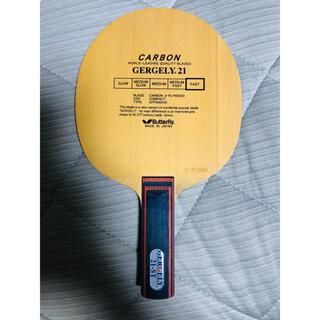 BUTTERFLY - 廃盤レア❗ほぼ新品です❗卓球ラケット ゲルゲリー21 旧銀蝶 ST