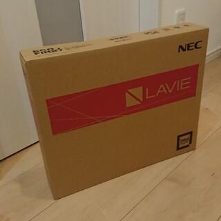 NEC - 最安値【新品未使用】NEC N153C/AAW LAVIE ノートパソコン