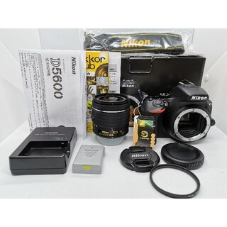 Nikon - ⭐超美品⭐最新WiFi 一眼レフニコン D5600 AF−Pズームレンズキット