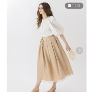 ツルバイマリコオイカワ(TSURU by Mariko Oikawa)のOdette(ロングスカート)