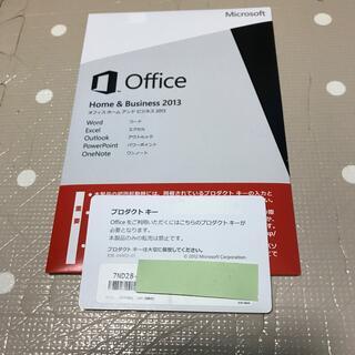 Microsoft - Microsoft Office 2013 Home & Business