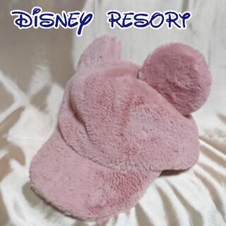 Disney - ディズニーリゾート ミッキー ピンク フワフワ キャップ 帽子 1日使用
