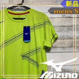 ミズノ(MIZUNO)のMIZUNOミズノ バレーボールウェア プラクティス半袖Tシャツ メンズS 新品(バレーボール)