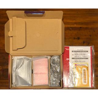 ニンテンドー3DS - 【値下げ】任天堂3DS  本体 箱等付属品あり