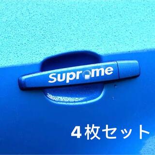 車のドアに 『Supー』シルバー//ステッカー //防水シール(その他)