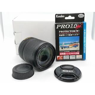 Nikon - ⭐美品!純正便利ズーム⭐AF-S NIKKOR 18-140mm VR ニコン