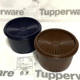 タッパーウェア ミニデコレーター セット   Tupperware