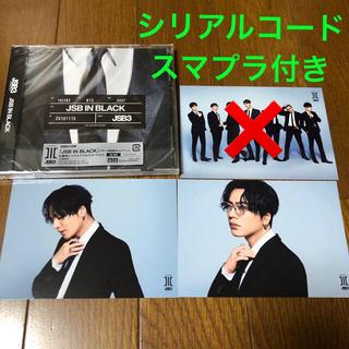 三代目 J Soul Brothers - 三代目 J Soul Brothers 【新品・未開封】