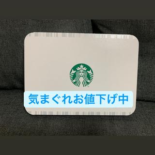 Starbucks Coffee - スターバックス プレミアムギフトセット