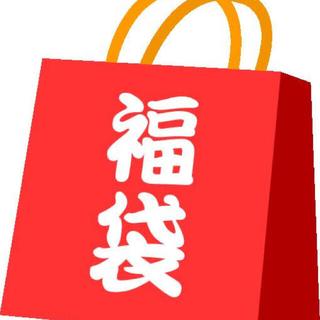 ポケモン(ポケモン)のポケカ福袋30000円(シングルカード)