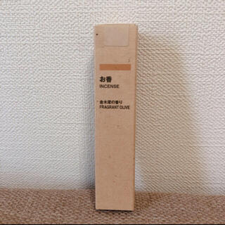 ムジルシリョウヒン(MUJI (無印良品))の無印良品 お香 金木犀 12本入り(お香/香炉)