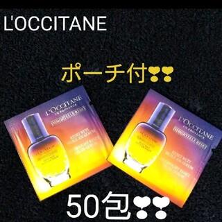 ロクシタン(L'OCCITANE)のイモーテルオーバーナイトリセットセラム 美容液 ロクシタン試供品サンプル(サンプル/トライアルキット)