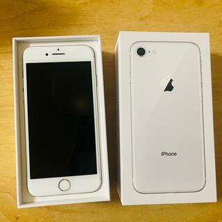 iPhone - Apple iPhone 8 SIMフリー 64G シルバー