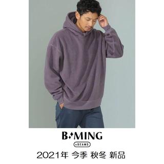 ビームス(BEAMS)の新品2021今季新作ビーミングバイビームス ビッグシルエット フリース パーカー(パーカー)