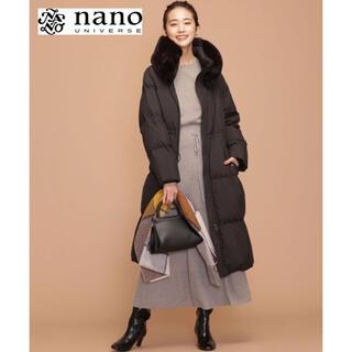 ナノユニバース(nano・universe)の【新品未開封】nano universe ロングダウン(ダウンコート)