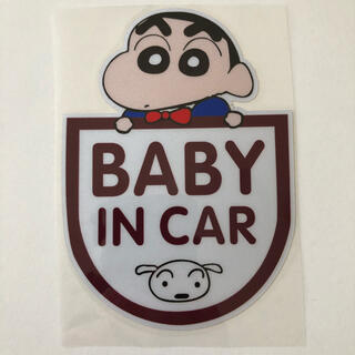 BABY IN CAR ★ しんちゃん★車用ステッカー★ベビーインカー(その他)