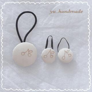 プティマイン(petit main)の親子ペア handmadeヘアゴム(ファッション雑貨)
