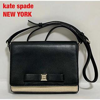 kate spade new york - kate spade NEW YORK ショルダーバッグ PXRU4749
