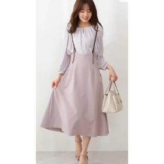 PROPORTION BODY DRESSING - 新品未使用タグ付き プロポーションボディドレッシング スカート