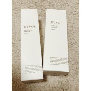 エトヴォス(ETVOS)のETVOS アルティモイストセラム 50ml(美容液)