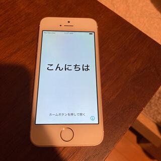 iPhone - iphoneSE 第一世代