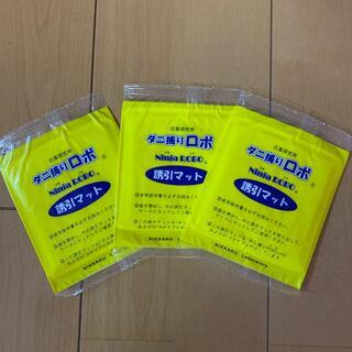 ダニ捕りロボ 誘引マット レギュラーサイズ(日用品/生活雑貨)