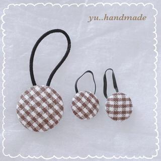 プティマイン(petit main)のhandmade 親子ペア ♥(ファッション雑貨)