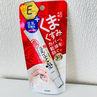 noevir - サナ なめらか本舗 豆乳イソフラボン 目元ふっくらクリーム 20g