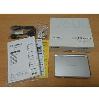 カシオ(CASIO)のカシオ電子辞書  CASIO EX-WORD  XD-SW7600(その他)