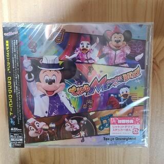ディズニー(Disney)のパーク内先行 クラブマウスビート CD  ディズニーリゾート(ポップス/ロック(邦楽))