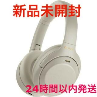 SONY - ソニー SONY ワイヤレスヘッドホン WH-1000XM4 プラチナシルバー