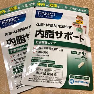 FANCL - FANCL 内脂サポート30日分2袋(60日分)