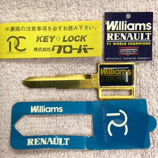 ウィリアム ルノー Williams RENAULT クローバーブランクキー