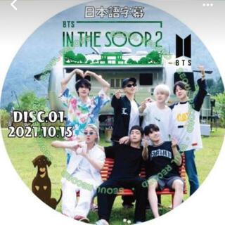 BTS IN THE SOOP2